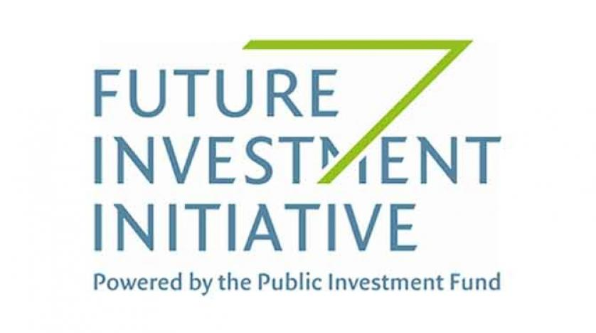 PIF Future Investment Initiative Saudi Arabia 2018